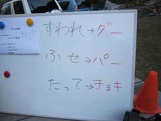 IMG_0162.JPG
